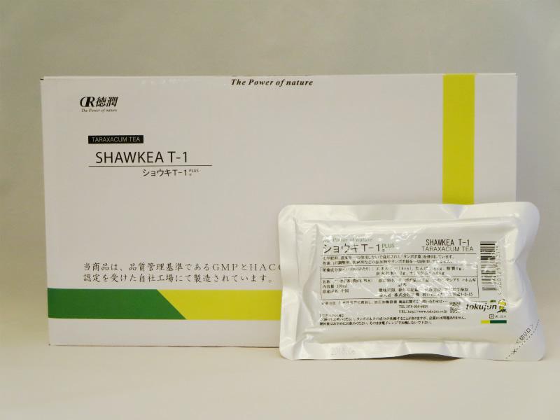 shawkea T-1